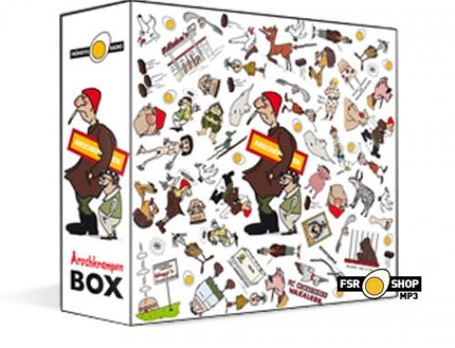 Arschkrampen-Box
